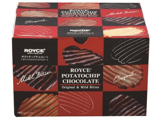 royce chocolate chips - 5