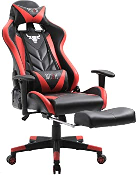 Muzii Adjustable Reclining PU Leather Gaming Chair