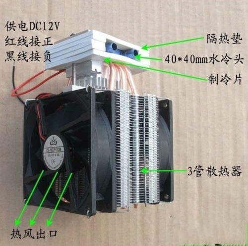 Mustwell 1PC Thermoelectric Peltier Refrigeration Cooling System Kit Cooler Fan TEC1-12715T