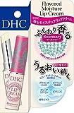 DHC 香るモイスチュアリップクリーム(ローズマリー)1.5g