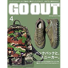 GO OUT 最新号 サムネイル