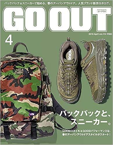 [雑誌] GO OUT (ゴーアウト) 2019年04月号