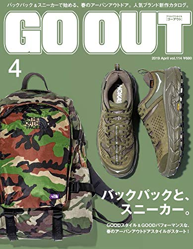 GO OUT 最新号 表紙画像