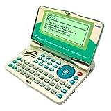 Ectaco EGHU430T English-Hungarian-German Talking Dictionary