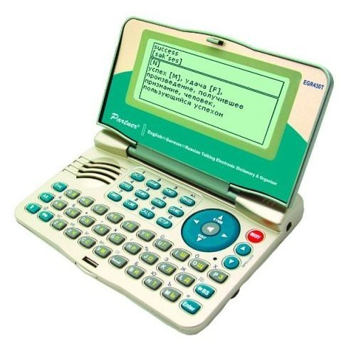 Ectaco EGHU430T English-Hungarian-German Talking Dictionary by Ectaco