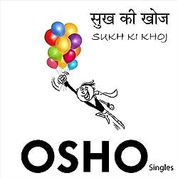 Sukh Ki Khoj (Hindi)