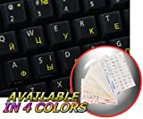 UKRAINIAN RUSSIAN CYRILLIC KEYBOARD STICKERS WITH YELLOW LETTERING ON TRANSPARENT BACKGROUND FOR DESKTOP, LAPTOP AND NOTEBOOK