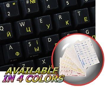 Ucrania ruso cirílico teclado adhesivo con amarillo letras sobre fondo transparente: Amazon.es: Oficina y papelería