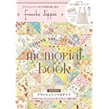 franche lippee memorial book