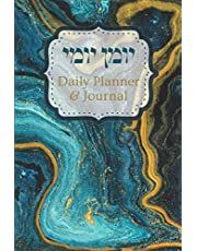 Yoman Yomi | Daily Planner & Journal: Day-by-Day Agenda for 140 Days to Write In Your Plans, Track Appointments, Express Gratitude, and Live from Shabbat to Shabbat - for All Jewish Women & Men!