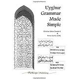 Uyghur Grammar Made Simple