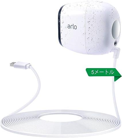 ARLO Pro 2 IP Kamera