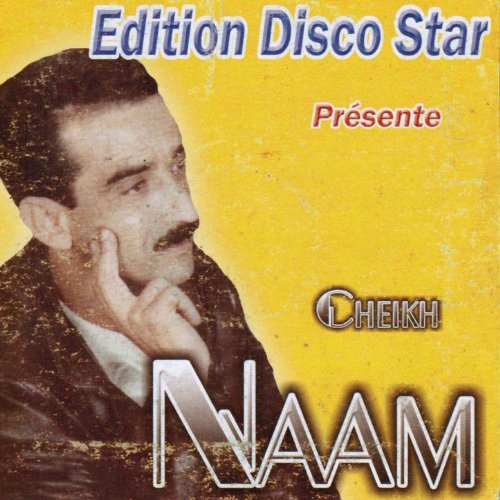 music mp3 cheikh naam