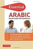 Essential Arabic: Speak Arabic with Confidence! (Arabic Phrasebook & Dictionary) (Essential Phrase Bk)
