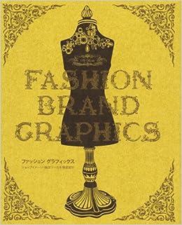 fashion-brand-graphics