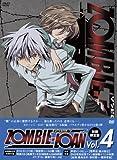 ZOMBIE-LOAN Vol.4(初回限定版) [DVD]
