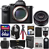 Sony Alpha A7R II 4K Wi-Fi Digital Camera Body with 35mm f/2.8 Lens + 64GB Card + Battery & Charger + Backpack + Flex Tripod + Flash + Kit