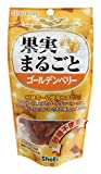 Shoei fruit whole Golden berry 40gX12 bags