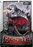 : Godzilla Bandai 6.5 Inch Classic Figure Destroyah