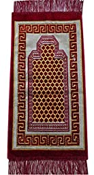 Childrens Muslim Prayer Carpet Rug Mat Islamic Salat Small Kids Size Janamaz 365 (Red)