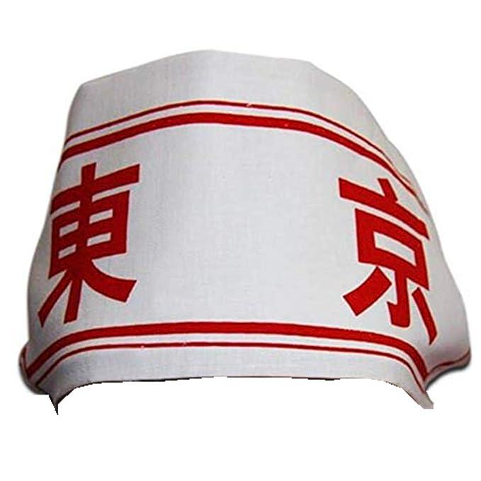 trouver le travail sélectionner pour le meilleur original à chaud Bandeau Bandana Foulard Tête Japonais Inscriptions Coton A ...
