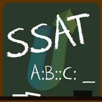 SSAT Analogies Exam Prep
