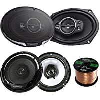 2 Pair Car Speaker Package Of 2x Kenwood KFC-6995PS 1300-Watt 6x9 5-Way Performance Series Flush Mount Coaxial Speakers + 2x KFC-1665S 6 1/2 Inch 2-Way Audio Speaker + Enrock 16g 50 Ft Speaker Wire