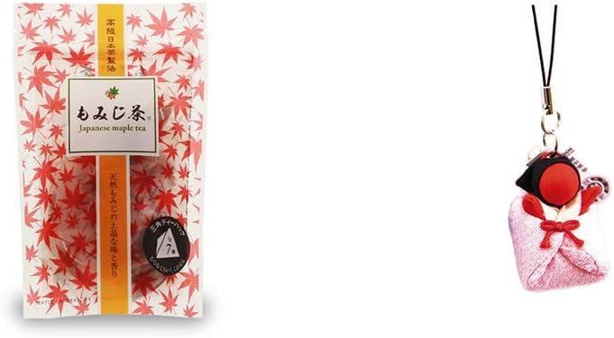 [2点セット] もみじ茶(7パック入)・おくるみさるぼぼ【ピンク】(布タイプ) 小 ストラップ/子宝・安産祈願に //