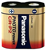 Panasonic Photo Lithium Battery Crp2L X 1