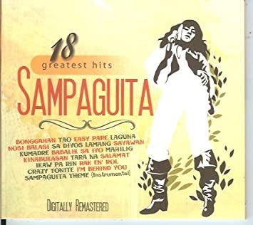 Sa diyos lamang by sampaguita mp3 download:: presunharnumb.