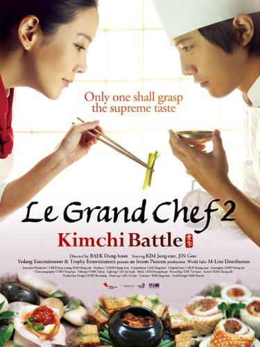 le-grand-chef-2-kimchi-battle-english-subtitled