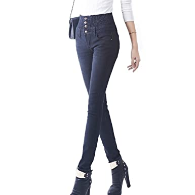 WOMEN/'S HIGH WAISTED SLIM FIT JEGGINGS LADIES JEANS Legging Pants 8 10 12 14 16