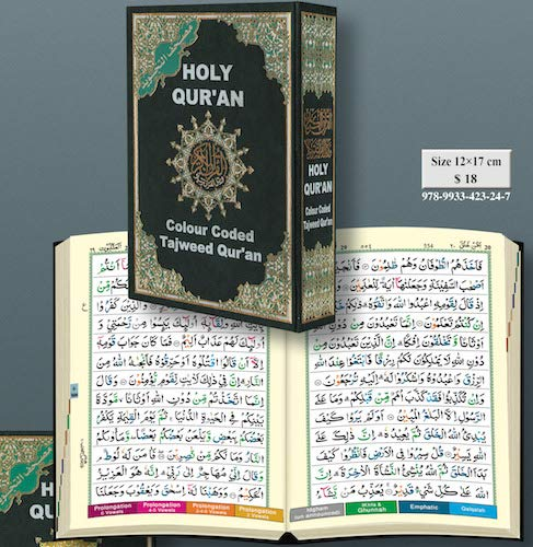 Color Coded Tajweed Quran Indian Calligraphy Size 5 X 7 (Arabic Edition) Dar Al-Marifa