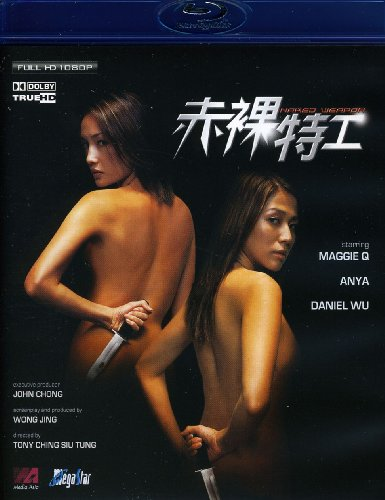 Nude Weapon [Blu-ray]