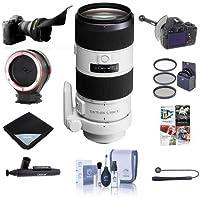 Sony 70-200mm f/2.8 G-Series II (Alpha) Mount Digital SLR Zoom Lens - Bundle with 77mm Filter Kit, FocusShifter DSLR Follow Focus, Flex Lens Shade, Peak Lens Changing Kit Adapter, Software Pack, More