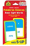 Basic Sight Words Flash Cards - Bilingual (Spanish Edition)
