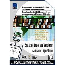 Palm Speaking Language Translator (P10936U)