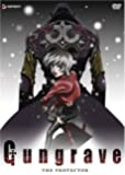 Gungrave - The Protector  (Vol. 5)