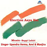 Election Aaya Hai