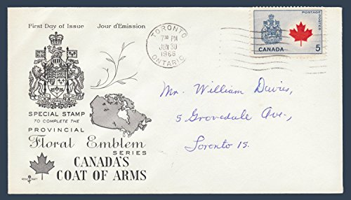 Canada First Day Cover Postage Stamp # 429a - Provincial Flowers & Coat of Arms - Canada w/Cachet ()