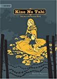 Kino no Tabi  Volume 1: Book one of THE BEAUTIFUL WORLD (v. 1)