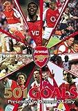 Arsenal Fc: 501 Great Goals [DVD]