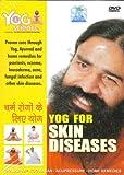 Yoga for Skin Diseases [Swami Ramdev]