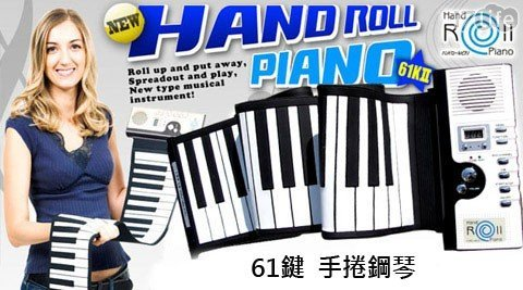 "Roll Up Piano – Yamano Digital & Portable 61 Keys Roll-Up Piano Electronic MIDI Keyboard with 16 MIDI Output Channels Design by the INVENTOR YAMANO JAPAN – (YAMANO is the ONLY brand Voted as one of ""THE MOST AMAZING INVENTIONS"" by the editors of Time Magazine)"