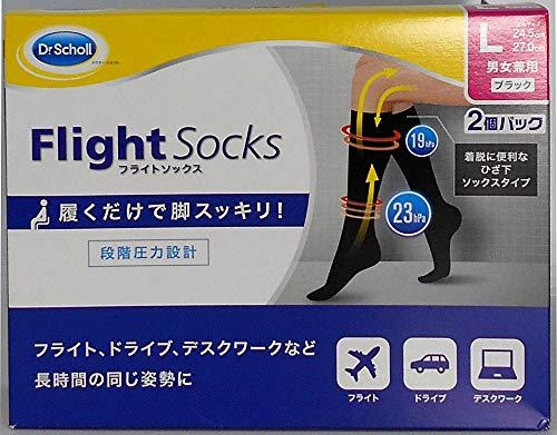 Dr.Scholl Flight Socks Unisex 2 Pieces -