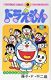 Doraemon 6 (Tentomushi Comics) (Japanese Edition)