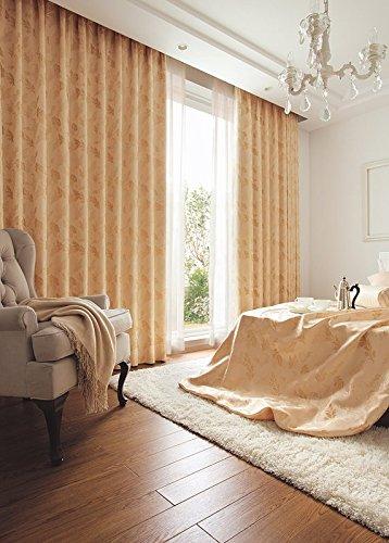 東リ ジャカード織で表現した流れの綺麗な植物柄 カーテン1.5倍ヒダ KSA60116 幅:250cm ×丈:290cm (2枚組)オーダーカーテン   B0784X1JH2