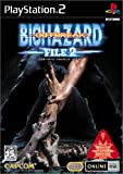 Biohazard Outbreak: File 2 [Japan Import]