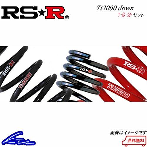 RS-R Ti2000ダウン 1台分 ダウンサス 159 93932 AR006TD B07CYHQPTW