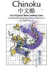 Chinoku: The Original Chinese Sudoku Game